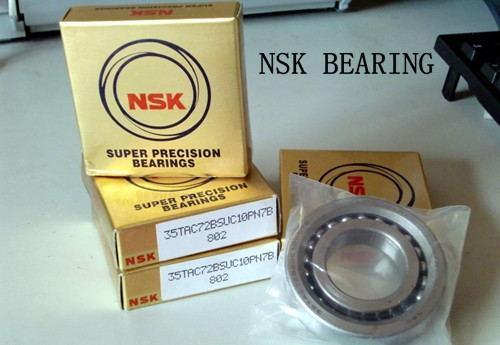 NSK 6307DU进口轴承尺寸