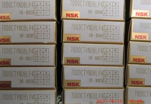 NSK NN3036口轴承尺寸